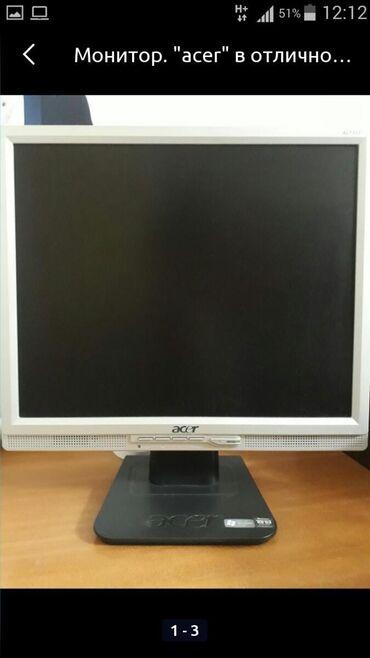 lcd монитор acer al1717 в Кыргызстан: Продаю
