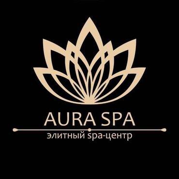 Spa центр номер 1 в Бишкек
