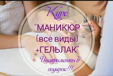 ad-image-46240383