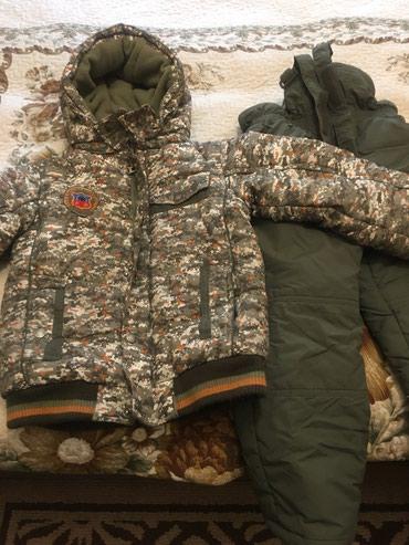 Продаю комбен зон теплый для в Бишкек