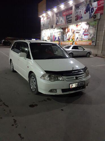 Honda - Кыргызстан: Honda Odyssey 2.3 л. 2000