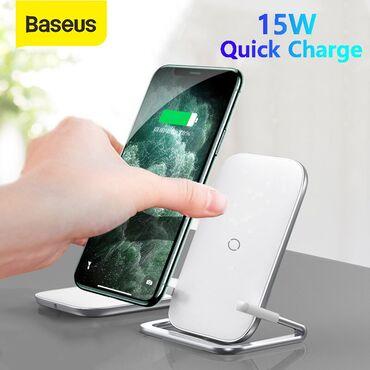 Portativ enerji yükləyicilər Azərbaycanda: Baseus firmasinin original wireless charger telefon tutacagi▶ Adı