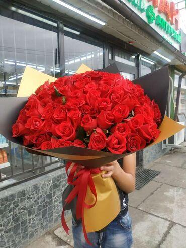 Цветы! Цветы! Цветы! 101 роза 999 сом