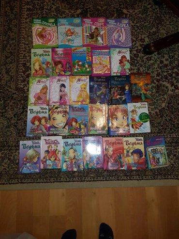 интересные книги для детей фэнтази в Бишкек