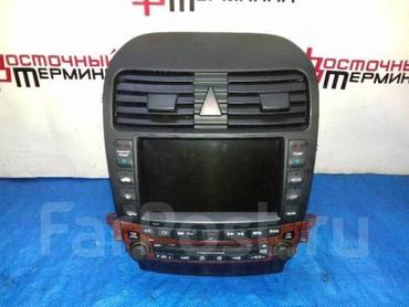 Магнитолы - Сокулук: Продаю штатную магнитолу на Honda Inspire UC1, J30A. В идеальном