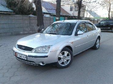 автомобиль форд 3 в Кыргызстан: Ford Mondeo 2003