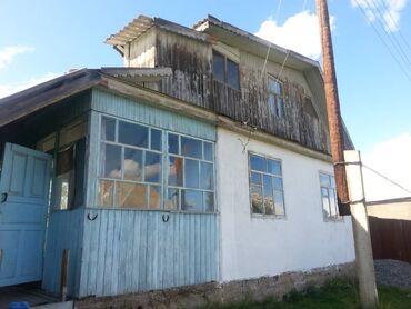 Продам Дом 80 кв. м, 5 комнат