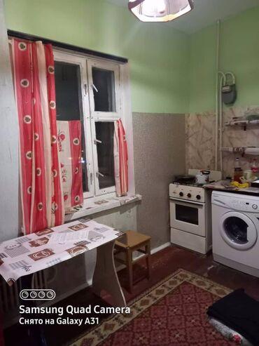 Продается квартира: 105 серия, Южные микрорайоны, 1 комната, 35 кв. м