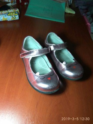 балетки войлочные в Кыргызстан: Балетки на девочку, размер 26