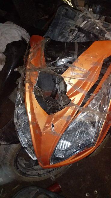 Куплю морду с фарами скутер 150 в Кара-Балта