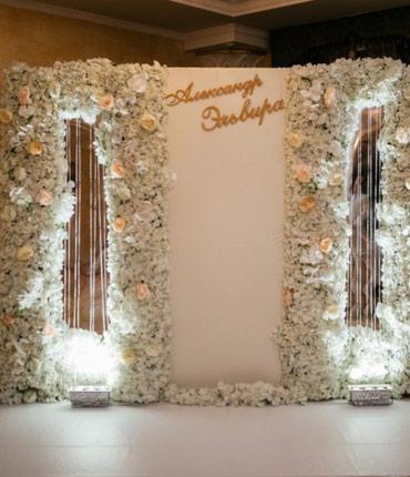 Президиум оформление зала фотозона оформление свадеб в Бишкек
