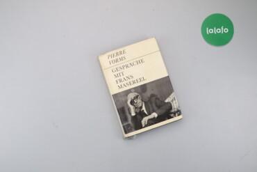 "Книга ""Gespräche mit Frans Masereel"" Pierre Vorms   Палітурка: тверда"