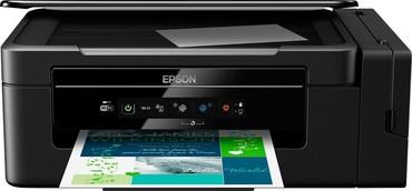 printer tx650 в Кыргызстан: Новые цветные принтеры и мфу EPSON,CANON,HP,KYOCERA в наличии и под