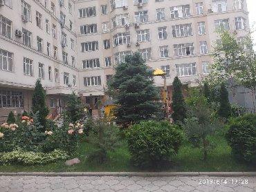 размер наволочки в детскую кроватку в Кыргызстан: ПРОДАЮ: 3-х комнатную квартиру, в элитном доме, на улице