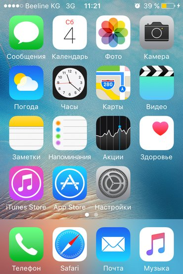 iPhone 5s  в Ош
