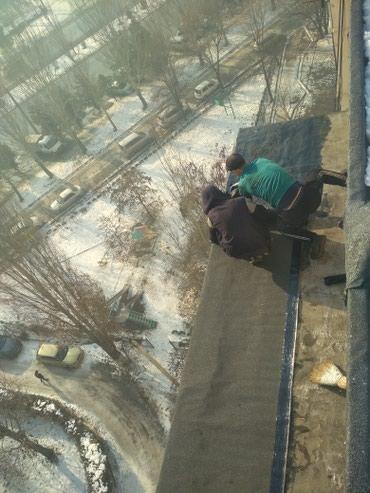 Осуществляем гидроизоляцию балконов, гаражей, крыш . в Бишкек