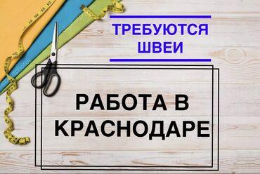работа за городом с проживанием in Кыргызстан   ПОВАРА: Россия. Строительство и производство. Вахтовый метод