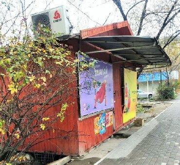 открытки бишкек в Кыргызстан: Павильон в центре города.     Место отличное, проходное!  Большой пото