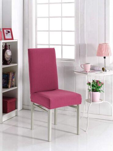 Prekrivaci za stolice od ravnog materijala 6kom-3000din