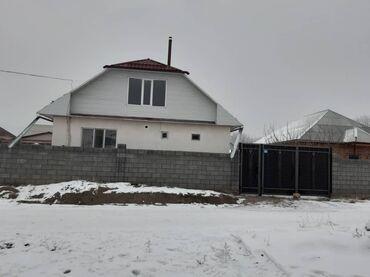 шредеры 6 на колесиках в Кыргызстан: Продам Дом 150 кв. м, 6 комнат