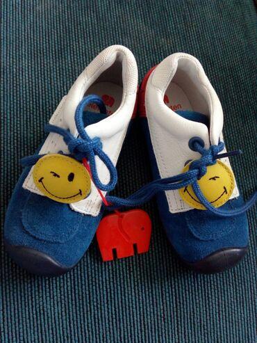 Dečija odeća i obuća - Razanj: Br.22 elefonten