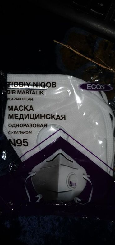 medical manager в Кыргызстан: Респиратор N95