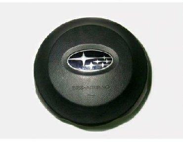 загадка про подушку в Кыргызстан: Продаю подушку безопасности водителя, на Subaru Outback BR 2010-2014