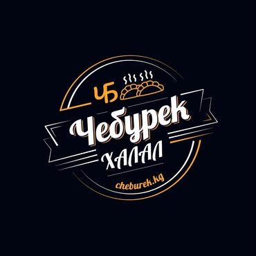1635 объявлений: Логотип, графический дизайн, дизайн брендового логотипа в течении суто