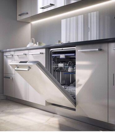 шкаф для посуды в Кыргызстан: Посудомоечная машина Midea DWB12-5313  Основные характеристики.  Класс