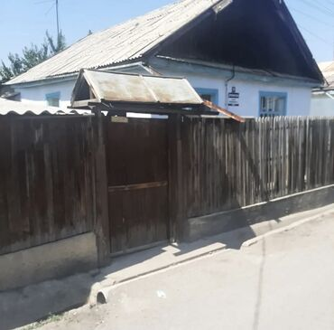 таатан бишкек линолеум in Кыргызстан | ДРУГИЕ ТОВАРЫ ДЛЯ ДОМА: 42 кв. м, 3 комнаты, Гараж, Подвал, погреб