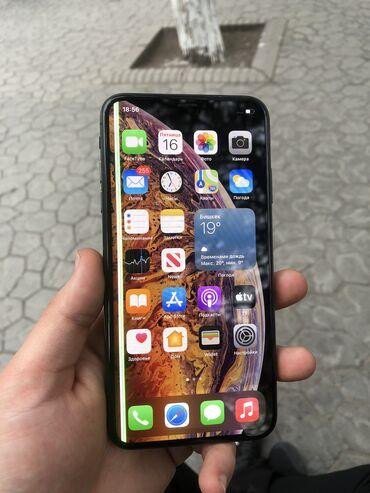 продаю самогон бишкек в Кыргызстан: IPhone Xs Max | 64 ГБ | Черный | Б/У
