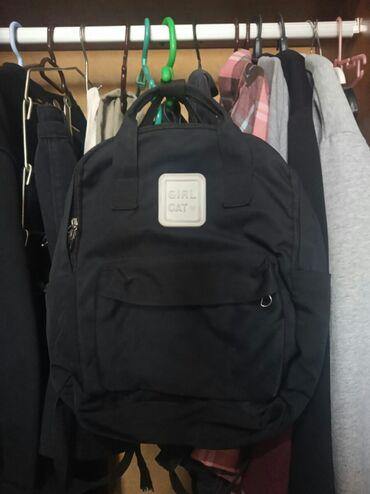 Школьный женский рюкзак миниатюрный и очень удобный
