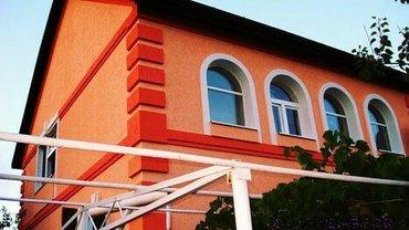 уйни сынтын ремонт утепление и ичин обои стяжки пол потолог краска жас в Араван