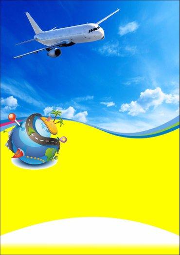 Авиабилеты по всему миру! Визы! Туры! Круглосуточно!  в Бишкек