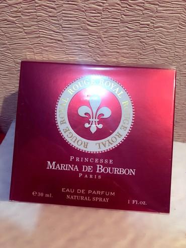 aksessuary iz bisera в Азербайджан: Iz ideala. Novie. 30 ml. Marina de Bourbon