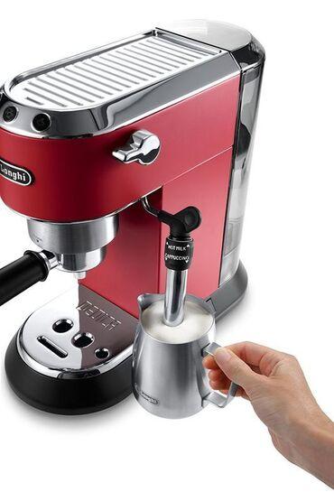 Кофеварка DELONGHI EC685.RРожковая помповая кофеварка, 1350 Вт, корпус