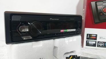 Avtomobil aksesuarları - Xırdalan: Pioneer MVH S-125 UITam orijinal Yeni modeldir Flash auxs mikro kart