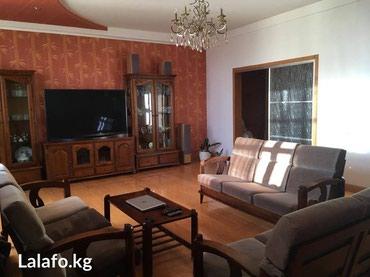 4-комнатная элитка; в Бишкек