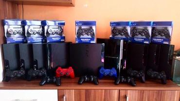 Sony Playstation 3  - Belgrade