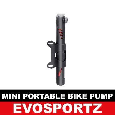 Велоаксессуары, велокамера, шлемы, велозапчасти, велонасос, мини насос