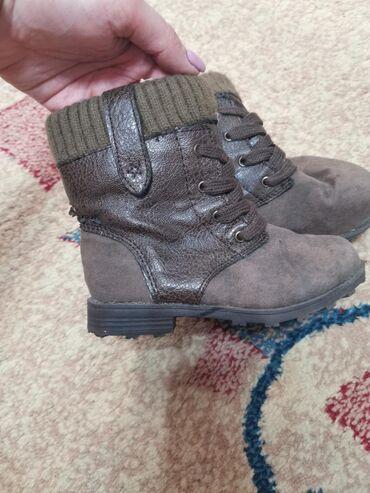 Деми ботинки Размер 22 Carter's