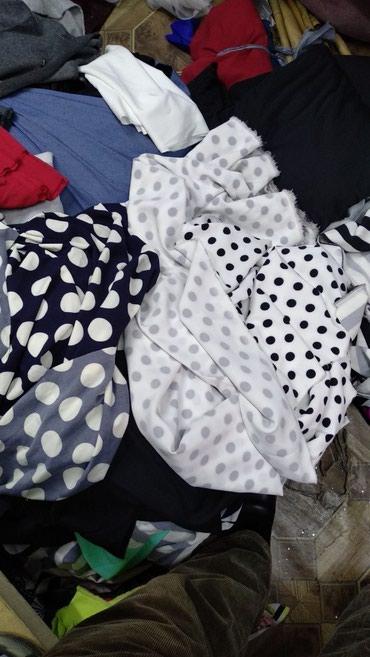 Тастаток ткань рулон и метраж в Бишкек