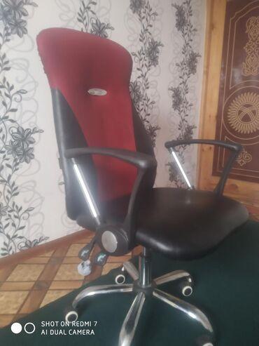 Кресло | Компьютерное | Офисное