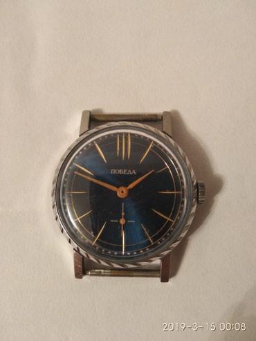 Мужские Синие Классические Наручные часы в Бишкек