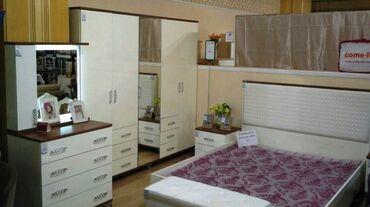 Ev və bağ Qusarda: Продам срочно комплект спальной мебели «Мода»от Embawood!Состояние на