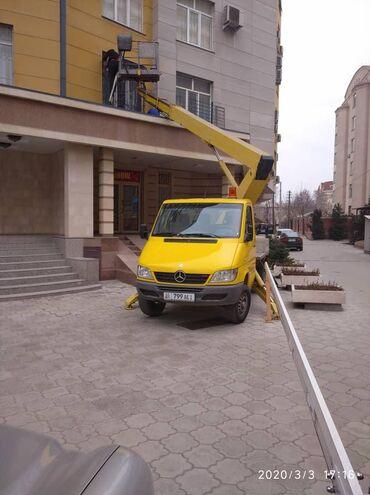 avto dvd proigryvatel в Кыргызстан: | Стрела 22 м