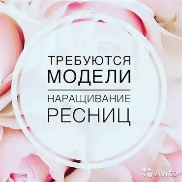 Оплата только за материалы адрес Ахунбаева /Абая117