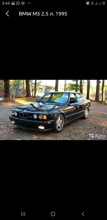 bmw 3 series в Ак-Джол: BMW 5 series 2.5 л. 1995