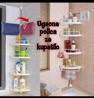 Kuća i bašta - Petrovac na Mlavi: Polica za kupatiloJOS MALO NA STANJU PO OVOJ SUPER CENI‼POLICA ZA