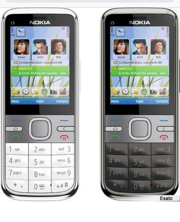 Nokia c5-00  новый в коробке привизли из Финляндии 2 шт. в Ош